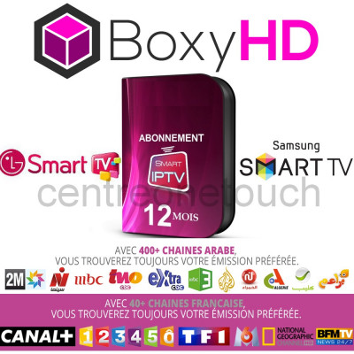BOXY SMART TV ANNUAL SUBSCRIPTION